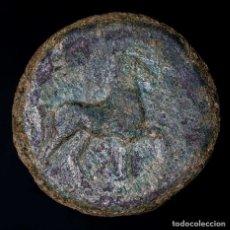 Monedas ibéricas: SACILI (PEDRO ABAD, CÓRDOBA), AS DE BRONCE. 120-100 A.C. CABALLO. Lote 151699074