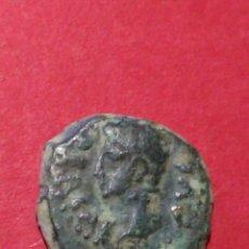 Monedas ibéricas: ESCASO CUADRANTE DE IULIA TRADUCTA. ALGECIRAS. CADIZ. 2 GR.. Lote 159731081