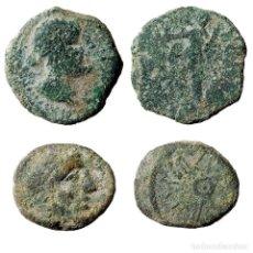 Monedas ibéricas: HISPANIA ANTÍGUA. IPTUCI + CORDUBA. (2) Æ SEMIS 50 A.C.(65-LM). Lote 161918554