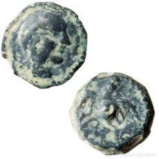 Monedas ibéricas: HISPANIA ANTÍGUA. CARISSA (BORNOS, CÁDIZ). SEMIS 50 AC.(126-LM). Lote 161922897