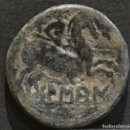 Monedas ibéricas: AS BOLSKAN HUESCA . Lote 153483214