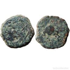 Monedas ibéricas: HISPANIA ANTÍGUA. CARISSA (BORNOS, CÁDIZ). SEMIS 50 AC.(806-LM). Lote 162392834