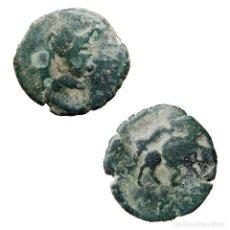 Monedas ibéricas: HISPANIA ANTÍGUA. CARISSA (BORNOS, CÁDIZ). SEMIS 50 AC.(820-LM). Lote 162394086