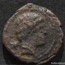 Monedas ibéricas: ESCASO CUADRANTE DE BOLSKAN HUESCA . Lote 164967970