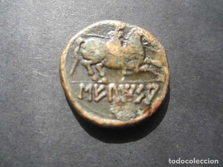 Monedas ibéricas: moneda de 1 as de Secaisa, (Segeda) Zaragoza siglo II-I A.C rara asi - Foto 2 - 165269714