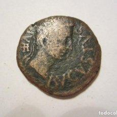 Monedas ibéricas: MONEDA DE 1 AS DE AUGUSTO ACUÑADA EN IVLIA LEPIDA (CELSA, Ó VELILLA DE EBRO) ZARAGOZA SIGLO I D.C. Lote 165272106
