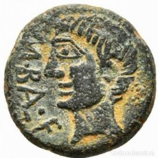 Monedas ibéricas: CASTULO (JAÉN), SEMIS. 180-150 A.C. SERIE M. BAL. F. R - MQF. TORO. Lote 167137573