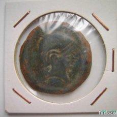 Monedas ibéricas: BONITO AS DE CARMO.. Lote 169668156