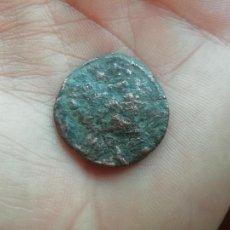 Monedas ibéricas: AS IBÉRICO SIN DETERMINAR. Lote 170110784