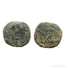 Monedas ibéricas: CURIOSO AS DE OSSET. 262-L. Lote 171768852