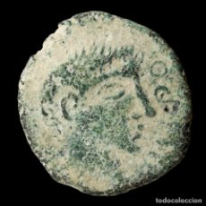Monedas ibéricas: AS DE IRIPPO, DOS HERMANAS (SEVILLA) - 23 MM / 4,48 GR.. Lote 146049150