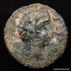 Monedas ibéricas: CASTULO (LINARES JAÉN). CUADRANTE DE BRONCE. SIGLO II AC. JABALÍ C N. Lote 174063839