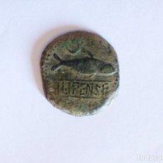 Monedas ibéricas: AS DE ILIPENSE. ALCALÁ DEL RIO. AÑO 100-50 AC. Lote 174183910