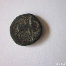 Monedas ibéricas: AS DE CESE. DAGA.. Lote 175922518
