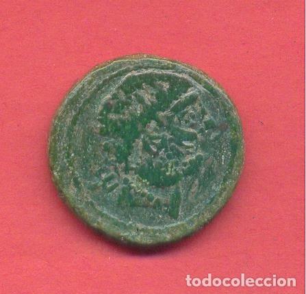 AS TITIACOS, PÁTINA VERDE, VER FOTOS (Numismática - Hispania Antigua - Moneda Ibérica no Romanas)