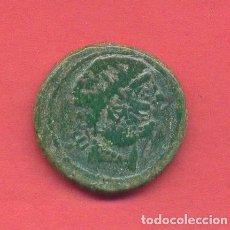 Monedas ibéricas: AS TITIACOS, PÁTINA VERDE, VER FOTOS. Lote 178260978
