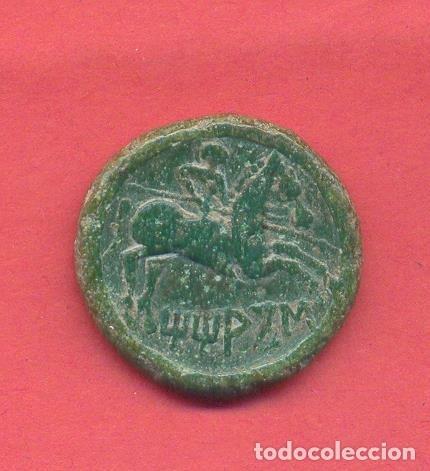 Monedas ibéricas: as titiacos, pátina verde, ver fotos - Foto 2 - 178260978