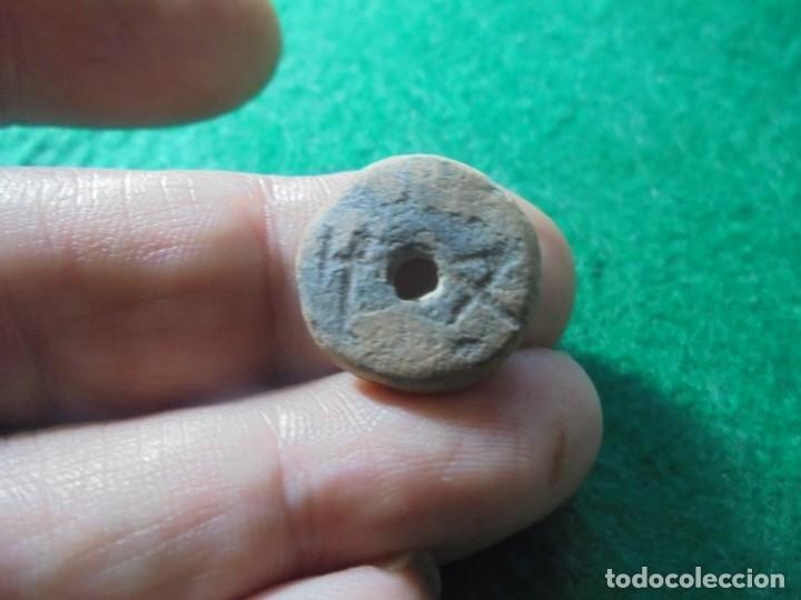 BONITO PONDERAL EN BRONCE, PESO 5,3 GRAMOS (OFERTA ENVIO GRATIS) (Numismática - Hispania Antigua - Moneda Ibérica no Romanas)