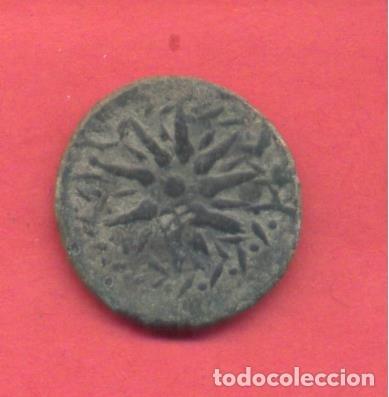 Monedas ibéricas: semis malaca (malaga) 20 m.m de diametro/ peso 5,59 g. ver fotos - Foto 2 - 179080868