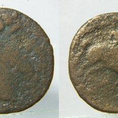Monedas ibéricas: AS A IDENTIFICAR. Lote 181098712