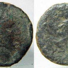 Monedas ibéricas: AS A IDENTIFICAR. Lote 181098742