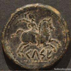 Monedas ibéricas: AS CELSE ZARAGOZA ZONA VELILLA DE EBRO. Lote 182062230