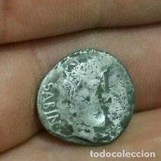 Monedas ibéricas: BONITO DENARIO DE PLATA SABIN TITURIA. Lote 182454960