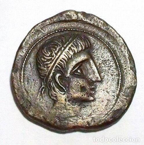 HISPANIA - MONEDA IBÉRICA - CASTULO AE AS - SIGLO II AC - ESFINGE - 30MM - ¡MUY ESCASA! (Numismática - Hispania Antigua - Moneda Ibérica no Romanas)