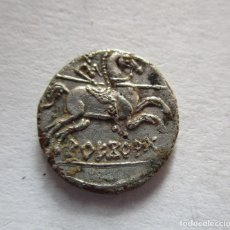 Monedas ibéricas: ARECORATAS . DENARIO IBERICO FORRADO DE MAXIMA CALIDAD. Lote 183052090