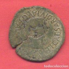 Monedas ibéricas: AS TIBERIO CALAGURRIS, VER FOTOS. Lote 183404691