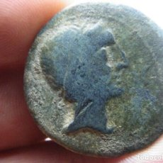 Monedas ibéricas: AS DE CASTULO. (ELCOFREDELABUELO). Lote 183578936