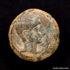 Monedas ibéricas: CASTULO (LINARES, JAÉN) AS BRONCE 180-150 SERIE DE LA MANO - 8497. Lote 183974665