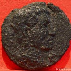 Monedas ibéricas: AS KESE TARRAGONA. Lote 105573115