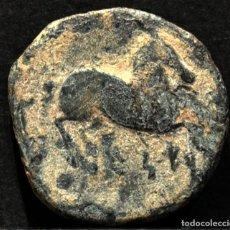 Monedas ibéricas: SEMIS KESE TARRAGONA RARO. Lote 176838154