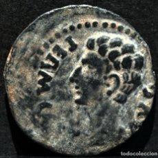 Monedas ibéricas: SEMIS COLONIA PATRICIA CÓRDOBA. Lote 184719137