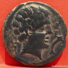 Monedas ibéricas: AS DE SEKAISA ZARAGOZA. Lote 184722612
