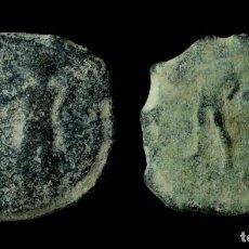 Monedas ibéricas: LOTE DE 2 SEMIS DE CORDVBA (CORDOBA). Lote 185298207