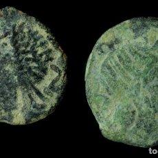 Monedas ibéricas: LOTE DE 2 MONEDAS REPUBLICANAS (SEMIS Y CUADRANTE). Lote 185300786