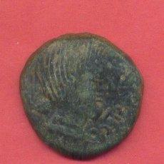 Monedas ibéricas: AS DE OBULCO , PORCUNA (JAEN) ,VER FOTOS. Lote 185633386