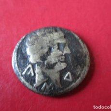 Monedas ibéricas: HISPANYA ANTIGUA. DENARIO DE TURIASO. 120/20 AC. #MN. Lote 185723593
