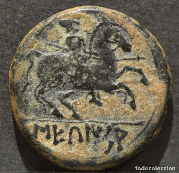 Monedas ibéricas: AS SEKAISA ZARAGOZA - Foto 3 - 188582170