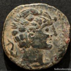Monedas ibéricas: AS KELSE ZARAGOZA ZONA VELILLA DE EBRO. Lote 189755880