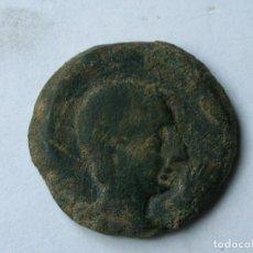 Monedas ibéricas: AS DE CASTULO. Lote 190806332