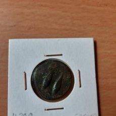 Monedas ibéricas: GADES. SEMIS. PESO 4.2 GRAMOS.. Lote 190993090