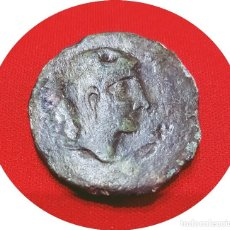 Monedas ibéricas: HISPANIA - MONEDA IBÉRICA - AS DE CASTULO AE AS - SIGLO II AC (180 AC). Lote 191023821
