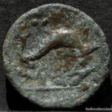Monedas ibéricas: CUADRANTE DE ARSE SAGUNTO. Lote 191206511