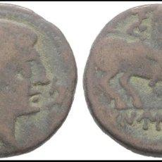 Monedas ibéricas: AS DE TAMUSIA, MUY ESCASA. Lote 191618366