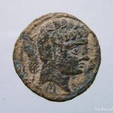 Monedas ibéricas: AS DE SECOBIRICES. Lote 191679096