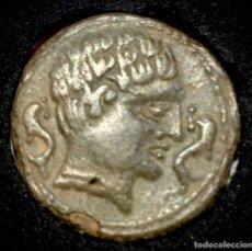 Monedas ibéricas: AS- SECAISA- EBC - DIFICIL EN ESTE ESTADO. Lote 194252696