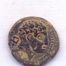 Monedas ibéricas: RARISIMO SEMIS DE BURSAU. Lote 194515647